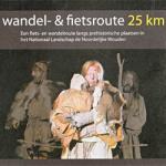 wandel- & fietsroute 25km